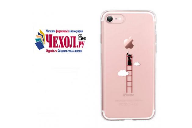 """Фирменная ультра-тонкая силиконовая задняя панель-чехол-накладка для iPhone 7 4.7""""/ iPhone 8 прозрачная с рисунком """"лестница в небо"""" которая огибает логотип чтобы была видна марка телефона"""