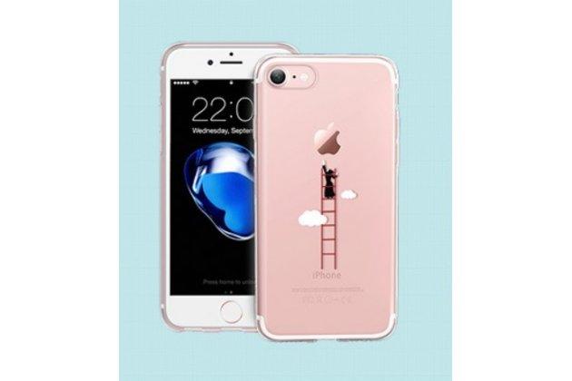 """Фирменная ультра-тонкая силиконовая задняя панель-чехол-накладка для iPhone 7 4.7"""" / iPhone 8 прозрачная с рисунком """"лестница в облака"""" которая огибает логотип чтобы была видна марка телефона"""