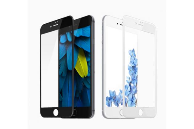 """Фирменное 3D защитное изогнутое стекло с закругленными изогнутыми краями которое полностью закрывает экран / дисплей по краям с олеофобным покрытием для iPhone 7 4.7""""/ iPhone 8"""