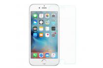 """Фирменное защитное закалённое противоударное стекло премиум-класса из качественного японского материала с олеофобным покрытием для телефона iPhone 7 4.7""""/ iPhone 8 НЕ 3D"""