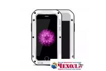 """Неубиваемый водостойкий противоударный водонепроницаемый грязестойкий влагозащитный ударопрочный фирменный чехол-бампер для iPhone 7 4.7""""/ iPhone 8 цельно-металлический со стеклом Gorilla Glass серебряный"""