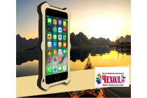 """Противоударный металлический чехол-бампер из цельного куска металла с усиленной защитой углов и необычным экстремальным дизайном с функцией беспроводной зарядки длям  iPhone 7 4.7""""/ iPhone 8 желтого цвета"""