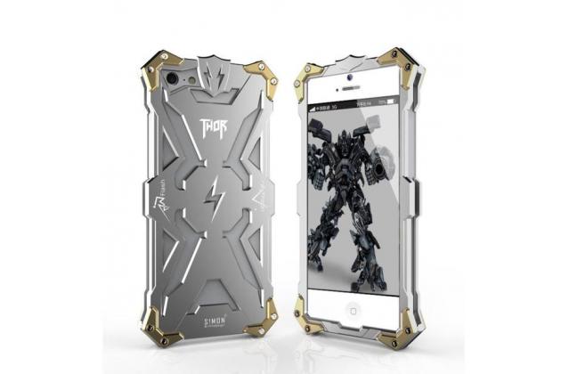 """Противоударный металлический чехол-бампер из цельного куска металла с усиленной защитой углов и необычным экстремальным дизайном  для iPhone 7 4.7""""/ iPhone 8 серебряного цвета"""