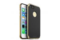 """Задняя панель-крышка из тончайшего мягкого силикона для iPhone 7 4.7""""/ iPhone 8 с матовой отделкой """"под карбон"""" золото"""