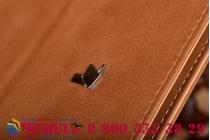 """Фирменный премиальный чехол-обложка  с подставкой для Apple MacBook Pro 13 with Retina display Mid 2014 (MGX92  / MGX72  / MGX82 ) 13.3"""" из натуральной кожи коричневый"""