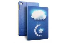 """Фирменный необычный чехол для iPad Pro 12.9"""" """"тематика Звездное небо"""""""