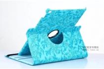 Чехол для планшета iPad Pro 12.9 поворотный роторный оборотный с 3D рисунком бирюзовый кожаный