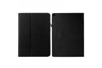 Фирменный чехол-обложка с подставкой для iPad Pro 12.9 черный кожаный