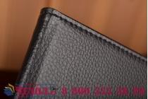 """Чехол для планшета iPad Pro 12.9"""" поворотный роторный оборотный черный кожаный"""