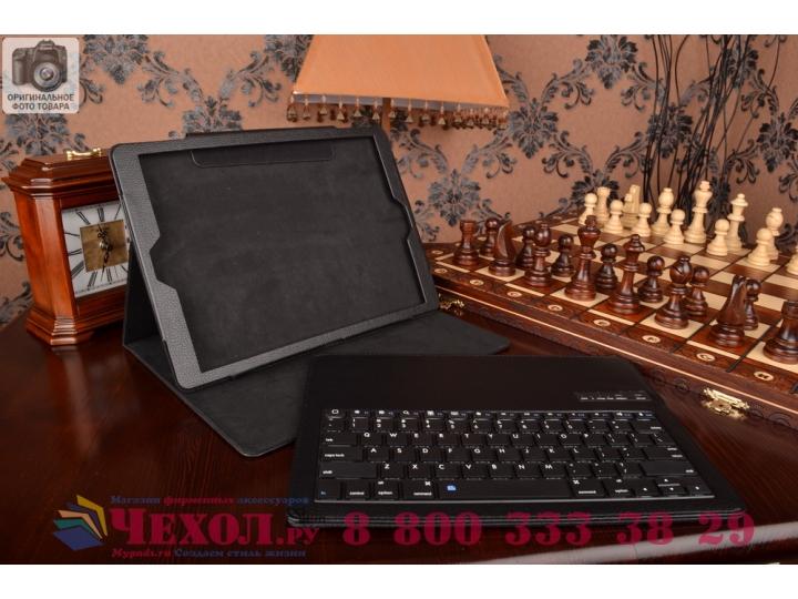 Фирменный чехол со съёмной Bluetooth-клавиатурой для  iPad Pro 12.9