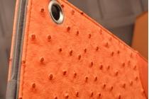 Фирменный чехол-сумка с дизайном кожи страуса для Apple iPad 2/3/4 оранжевый