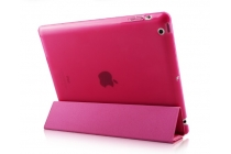 """Фирменный умный тонкий чехол для iPad2/3/4 """"Il Sottile"""" розовый пластиковый"""