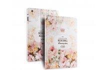 """Уникальный чехол-книжка с объёмным рисунком для iPad 2/3/4 """"тематика Цветы"""" розовый"""