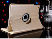 Чехол для iPad Mini поворотный золотой..