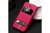 Фирменный чехол-книжка для iPhone 4/4S красный с окошком для входящих вызовов и свайпом водоотталкивающий