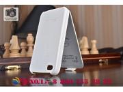 Фирменный оригинальный вертикальный откидной чехол-флип для iPhone 4/4S белый кожаный