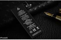 Усиленная батарея-аккумулятор большой повышенной ёмкости 2680 mAh  для телефона iPhone 4 / iPhone 4G+ инструменты для вскрытия + гарантия