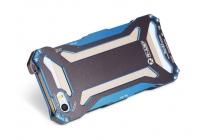 Противоударный усиленный ударопрочный фирменный чехол-бампер на металлической основе для iPhone 4/4S синего цвета