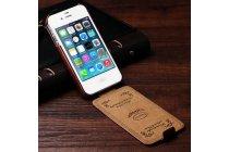 """Фирменный оригинальный вертикальный откидной чехол-флип для iPhone 4/4S коричневый кожаный """"Prestige"""" Италия"""