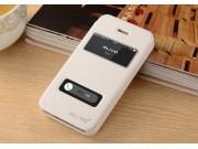 Фирменный чехол-книжка для iPhone 4/4S белый с окошком для входящих вызовов и свайпом водоотталкивающий..