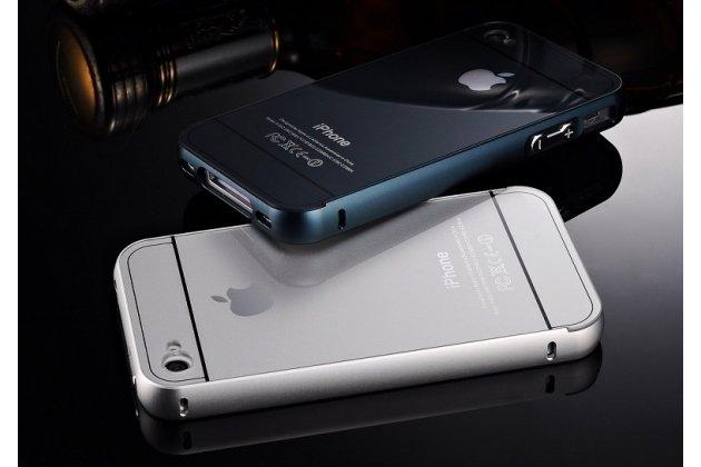 Фирменная металлическая задняя панель-крышка-накладка из тончайшего облегченного авиационного алюминия для iPhone 4/4S серебристая
