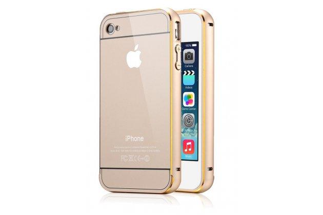 Фирменная металлическая задняя панель-крышка-накладка из тончайшего облегченного авиационного алюминия для iPhone 4/4S золотая