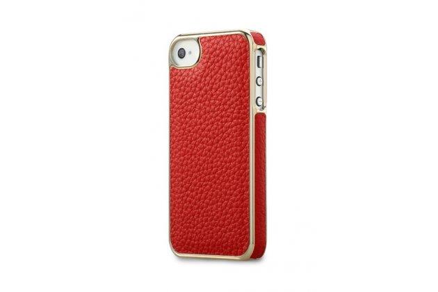 Фирменная роскошная элитная премиальная задняя панель-крышка на металлической основе обтянутая импортной кожей для iPhone 4/4S королевский красный