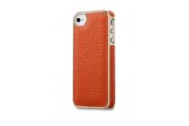 Фирменная роскошная элитная премиальная задняя панель-крышка на металлической основе обтянутая импортной кожей для iPhone 4/4S королевский оранжевый