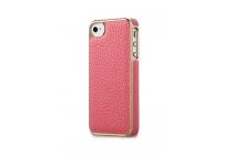 Фирменная роскошная элитная премиальная задняя панель-крышка на металлической основе обтянутая импортной кожей для iPhone 4/4S королевский розовый