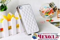 Фирменная роскошная элитная задняя панель-крышка на пластиковой основе обтянутая импортной кожей прошитой стёганым узором для iPhone 4/4S королевский белый