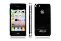 Фирменная задняя панель-крышка-накладка из тончайшего и прочного пластика для iPhone 4/4S прозрачная