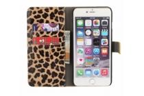 """Фирменный чехол-книжка с подставкой для iPhone 6 4.7"""" леопардовый"""