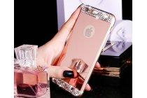"""Фирменная ультра-тонкая полимерная из мягкого качественного силикона задняя панель-чехол-накладка украшенная стразами и кристаликами для iPhone 6 4.7"""" розовая"""