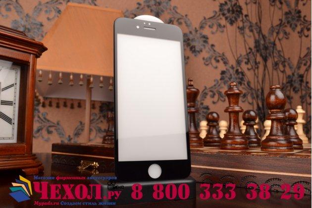 """Фирменное 3D защитное стекло которое полностью закрывает экран / дисплей по краям с олеофобным покрытием для iPhone 6 4.7"""" черного цвета"""