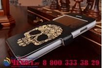 """Фирменный чехол-книжка с безумно красивым расписным рисунком черепа на iPhone 6 4.7"""" с окошком для звонков"""