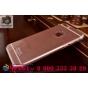 Фирменная ультра-тонкая из мягкого качественного пластика задняя панель-чехол-накладка для iPhone 6 4.7