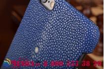 """Фирменная роскошная эксклюзивная накладка  из натуральной рыбьей кожи СКАТА (с жемчужным блеском) синий для iPhone 6 4.7"""" Только в нашем магазине. Количество ограничено"""