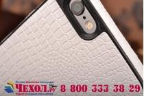 """Ультра-тонкая пластиковая задняя панель-крышка-накладка для iPhone 6 4.7"""" лаковая кожа крокодила белая"""