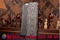 """Задняя панель-крышка из тончайшего и прочного пластика для iPhone 6 4.7""""  """"змеиная кожа"""" черный"""