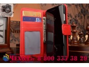 Фирменный чехол-книжка с подставкой для iPhone 6S лаковая кожа крокодила алый огненный красный..