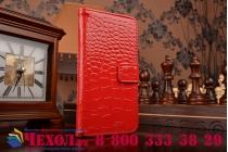 Фирменный чехол-книжка с подставкой для iPhone 6S лаковая кожа крокодила алый огненный красный