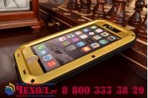 Неубиваемый водостойкий противоударный водонепроницаемый грязестойкий влагозащитный ударопрочный фирменный чехол-бампер для iPhone 6S золотой цельно-металлический со стеклом Gorilla Glass
