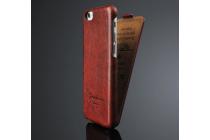 Фирменный оригинальный вертикальный откидной чехол-флип для iPhone 6S коричневый из натуральной кожи