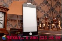 Фирменное 3D защитное стекло которое полностью закрывает экран / дисплей по краям с олеофобным покрытием для iPhone 6S черного цвета