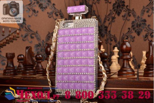 Фирменная роскошная элитная силиконовая задняя панель-накладка-сумка украшенная стразами кристалликами и декорированная элементами в форме флакона духов для iPhone 6S фиолетовая