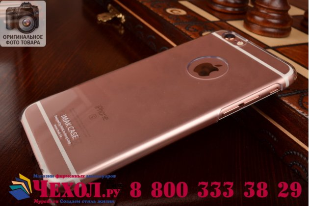 Фирменная ультра-тонкая из мягкого качественного пластика задняя панель-чехол-накладка для iPhone 6S прозрачная