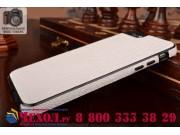 Ультра-тонкая пластиковая задняя панель-крышка-накладка для iPhone 6S лаковая кожа крокодила белая..