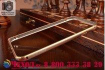 Фирменный оригинальный ультра-тонкий чехол-бампер для iPhone 6S золотой металлический