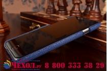 Фирменная роскошная эксклюзивная накладка  из натуральной рыбьей кожи СКАТА (с жемчужным блеском) синий для iPhone 6S Только в нашем магазине. Количество ограничено
