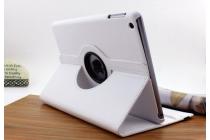 """Чехол для планшета  iPad Pro 9.7"""" поворотный роторный оборотный белый кожаный"""